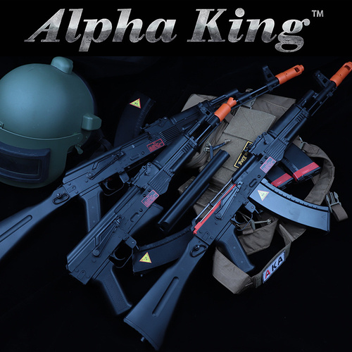 Alpha King AKA AK-105 74m 74ms Gel blaster brisbane stock