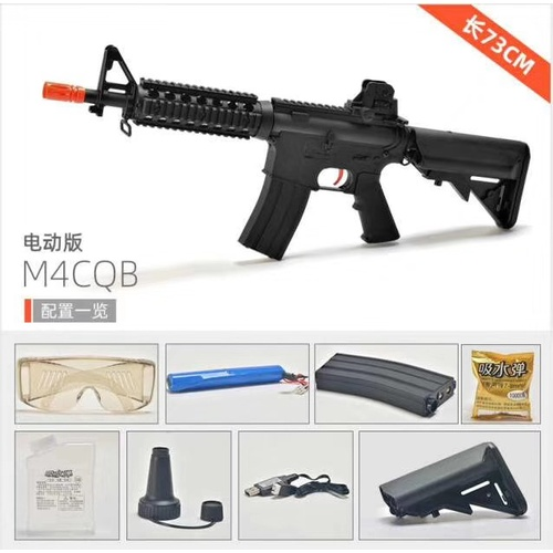 Cyma M4 Short Gel blaster brisbane stock
