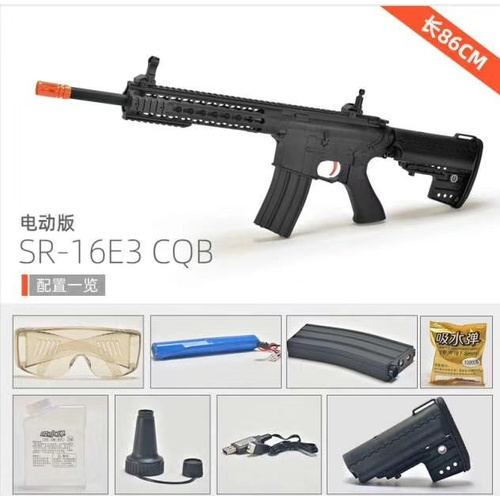Cyma M4 Long Gel blaster brisbane stock