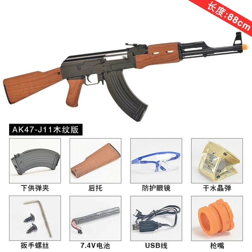 JM AK-47 J11 Gel blaster brisbane stock